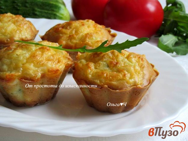 фото рецепта: Заливные пирожки с курицей и рукколой