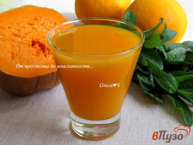 фото рецепта: Напиток из тыквы, апельсина и мяты