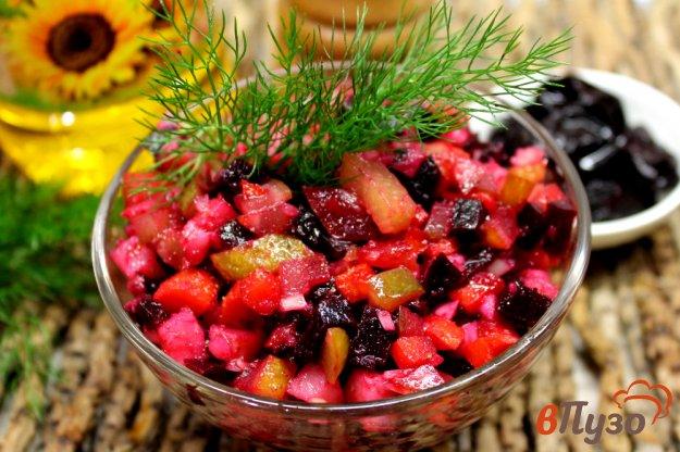 фото рецепта: Винегрет из печеных овощей с черносливом