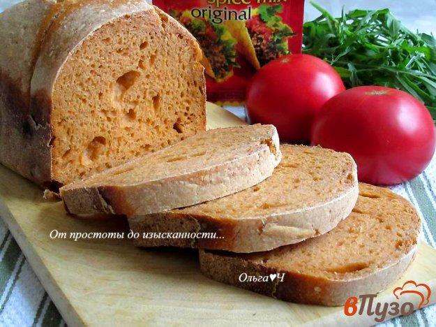 фото рецепта: Томатный хлеб с приправой