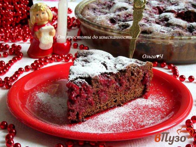 фото рецепта: Шоколадный пирог с вишней