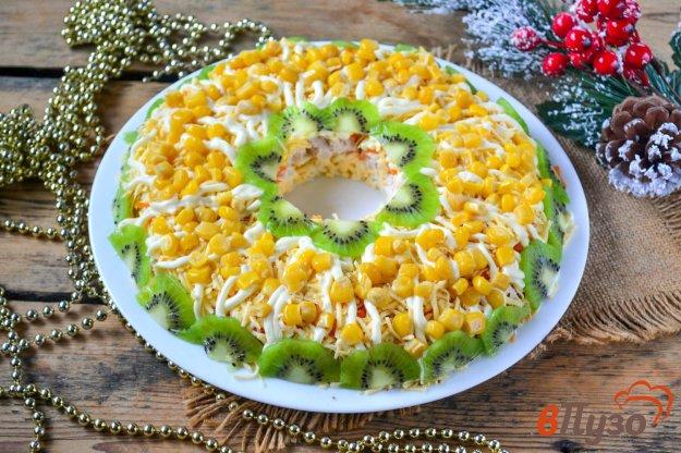 фото рецепта: Слоеный салат