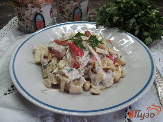 фото рецепта: Салат с курицей и яблоками