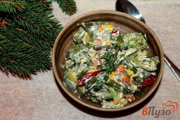 фото рецепта: Овощи в сливочной заливке с шариками салатной моцареллы