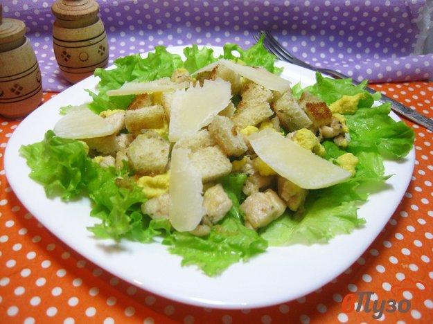 фото рецепта: Салат Цезарь с курицей