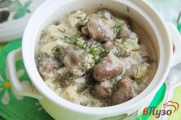фото рецепта: Куриные сердечки в сметанно-сырном соусе