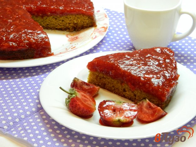 фото рецепта: Постный пирог с клубничным конфитюром