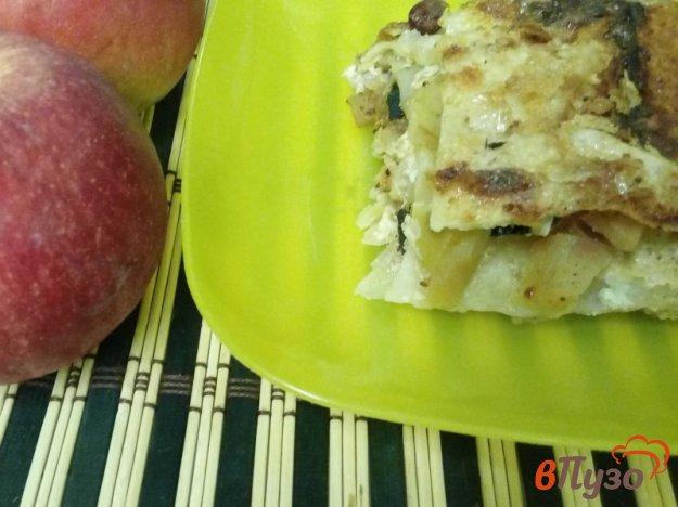 фото рецепта: Пирог из лаваша с яблоками и сухофруктами