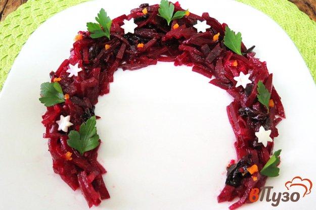 фото рецепта: Салат из свеклы с черносливом без майонеза