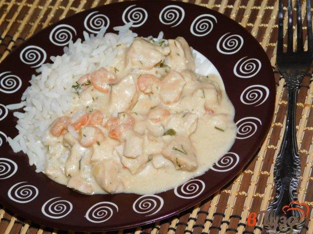 фото рецепта: Курица с креветками в сливочном соусе