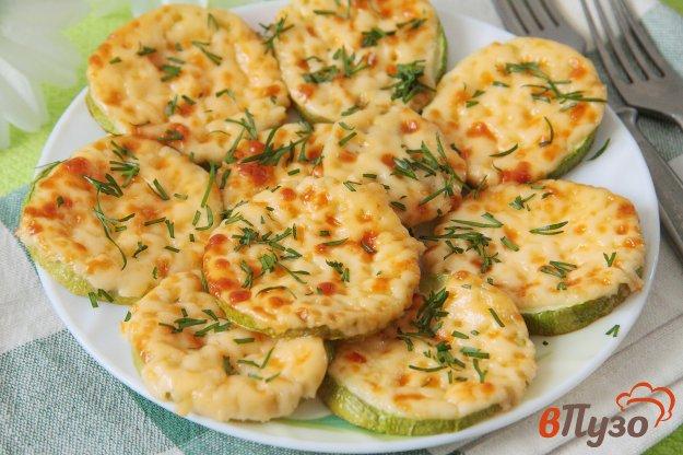 фото рецепта: Кабачки с сыром в духовке