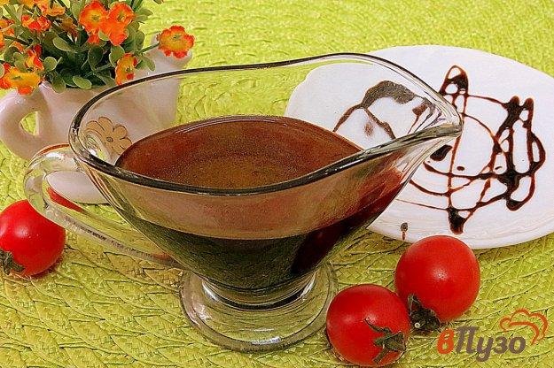 фото рецепта: Бальзамический крем соус
