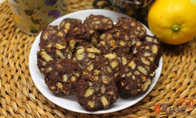 фото рецепта: Домашняя шоколадная колбаса с орехами и лимоном