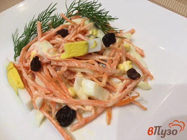 фото рецепта: Морковный салат с яйцами и чесноком