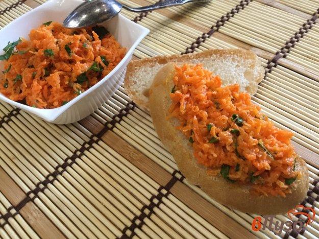 фото рецепта: Морковная закуска с хреном