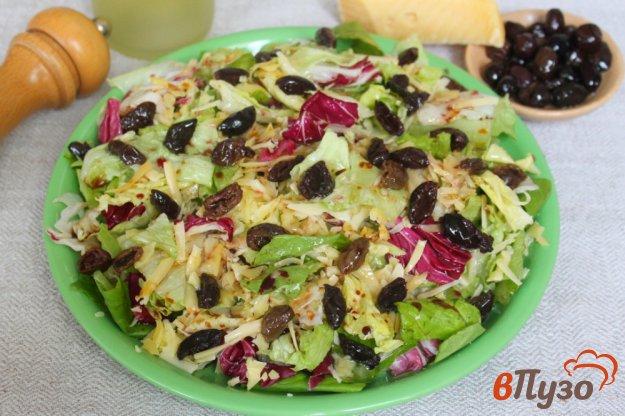 фото рецепта: Микс салат с оливками и сыром