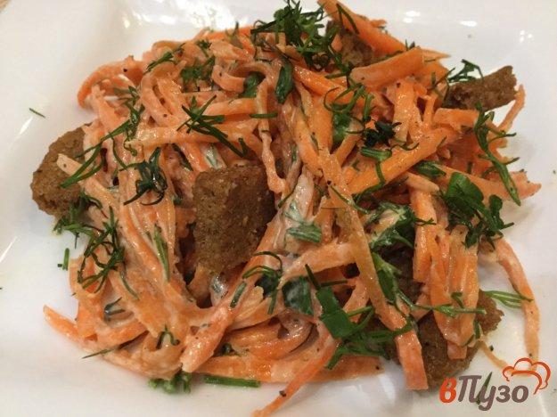 фото рецепта: Морковный салат с сухариками