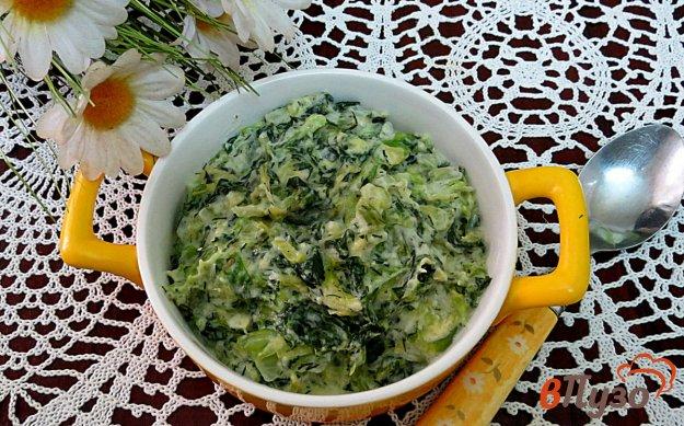 фото рецепта: Капуста со шпинатом гарнирная
