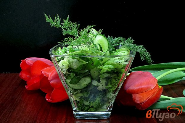 фото рецепта: Салат зелёный