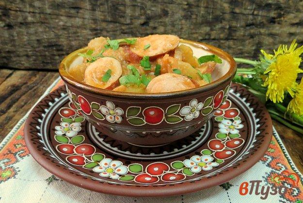 фото рецепта: Картофель тушёный с сосисками