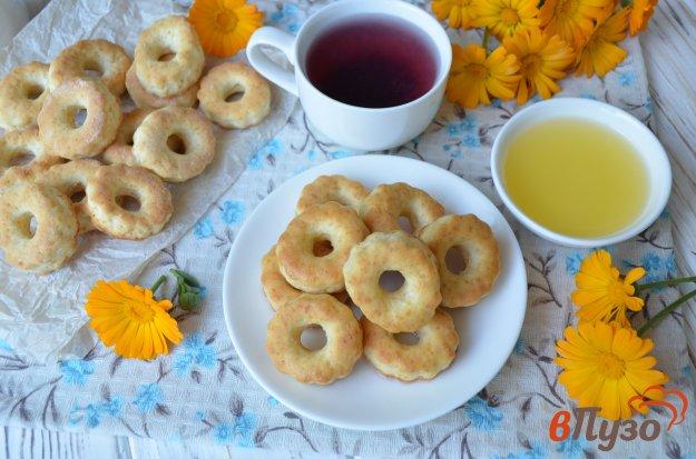 фото рецепта: Печенье с медом