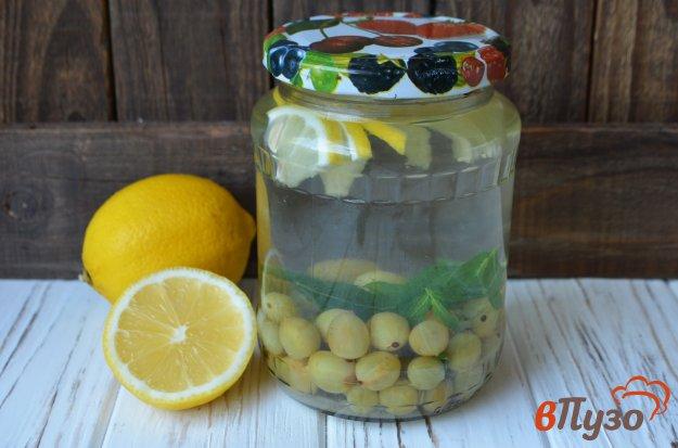 фото рецепта: Компот из крыжовника, лимона и мяты на зиму (консервация)