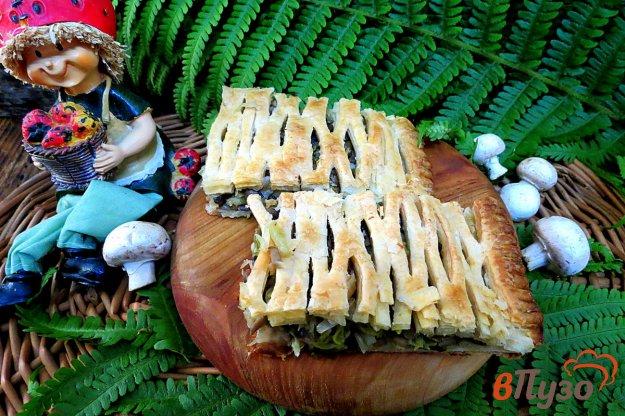 фото рецепта: Слоёный пирог с капустой и грибами
