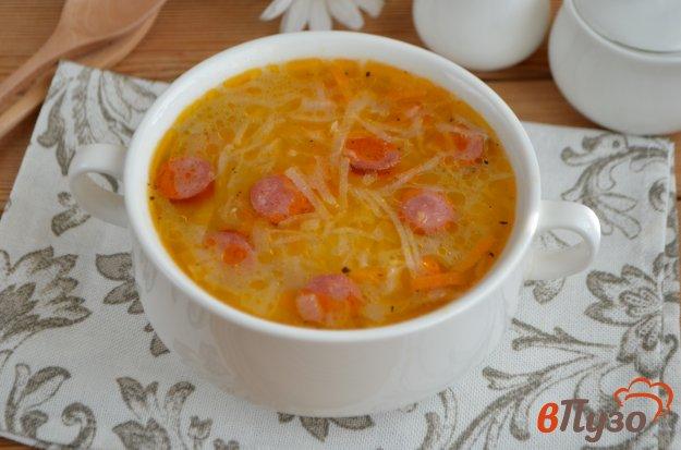 фото рецепта: Старочешский суп