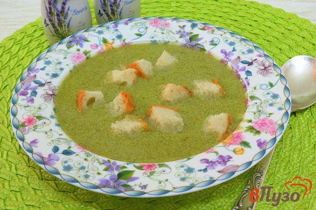 фото рецепта: Суп пюре со шпинатом, фаршем и сливками