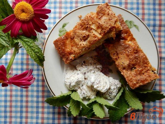 фото рецепта: Пирог с яблоками и черносливом