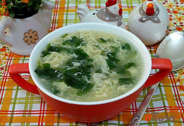 фото рецепта: Суп страчателла со шпинатом