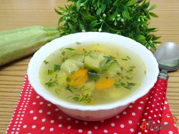 фото рецепта: Суп с рисом и кабачками