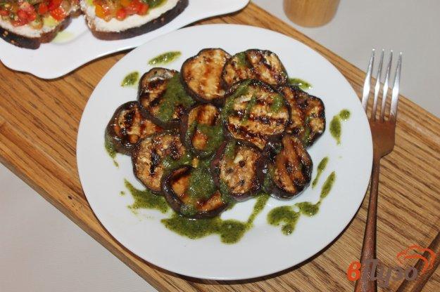 фото рецепта: Баклажаны гриль с песто