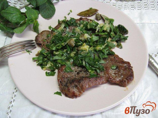 фото рецепта: Филе говядины с гремолатой