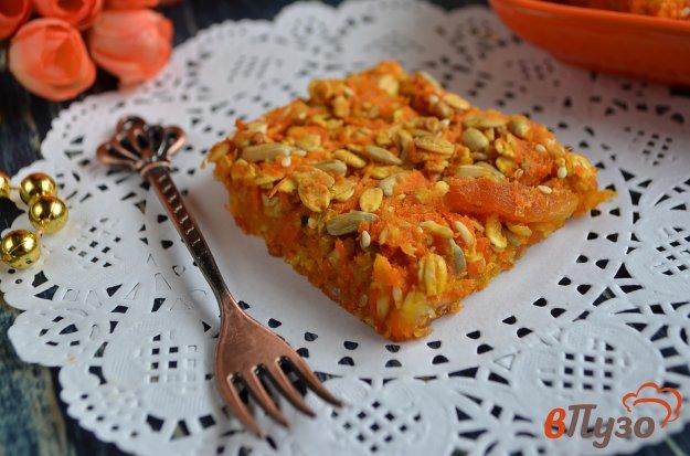 фото рецепта: Морковный десерт с курагой