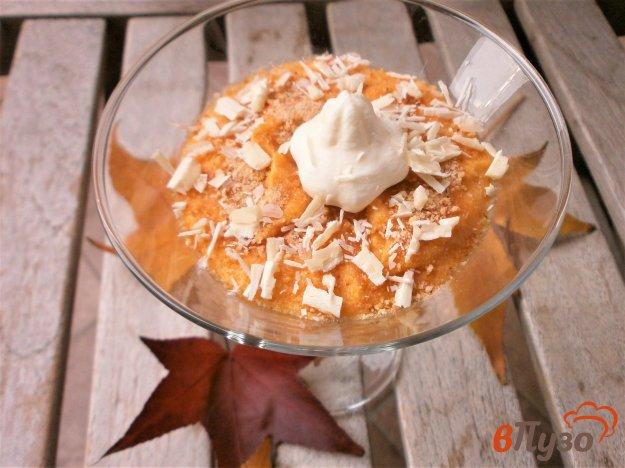 фото рецепта: Мусс из тыквы с белым шоколадом