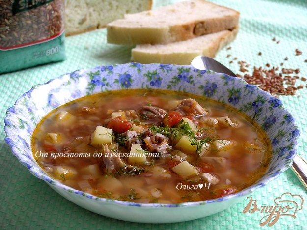 фото рецепта: Томатный суп со свининой и рисом