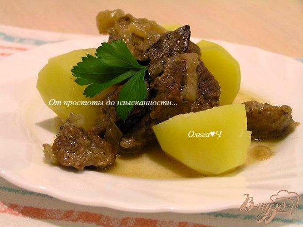 Рецепт Говядина с луком и мартини