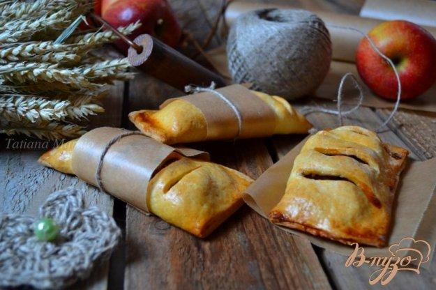 Рецепт Пирожки с яблоками и изюмом