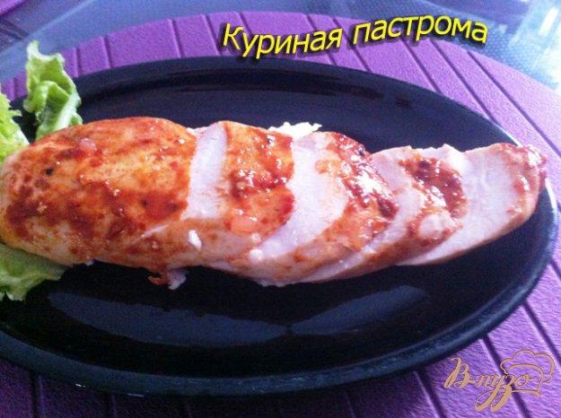 Рецепт Пастрома из куриного филе