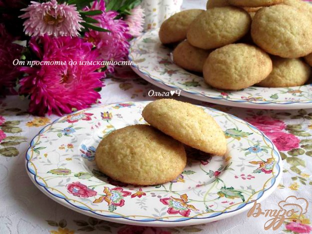 фото рецепта: Немецкое печенье