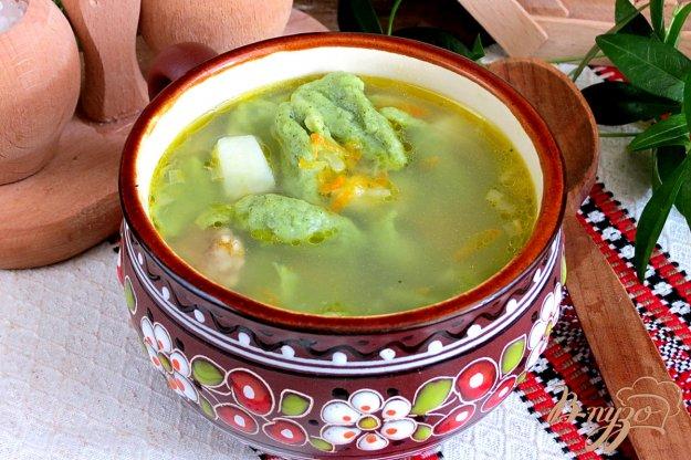 фото рецепта: Суп со шпинатными галушками